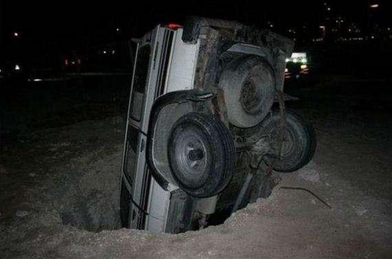 70343405 - Accidentes bizarros de coches