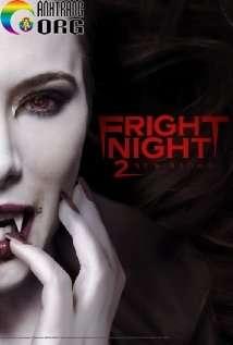 BC3B3ng-C490C3AAm-Kinh-HoC3A0ng-2-Fright-Night-2-New-Blood-2013