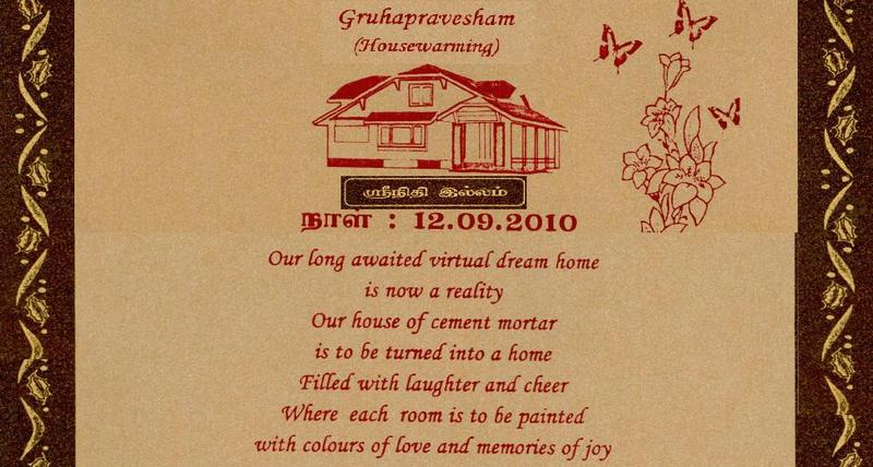 Tamil Quotes For Wedding Invitation: Congratulations Shreenithi On Your New Home!!!